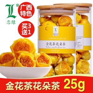 冻干金花茶  广西特产