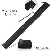 130cm剑袋剑套棉布可背着木刀袋 动漫木刀竹剑袋子COS武器刀剑袋