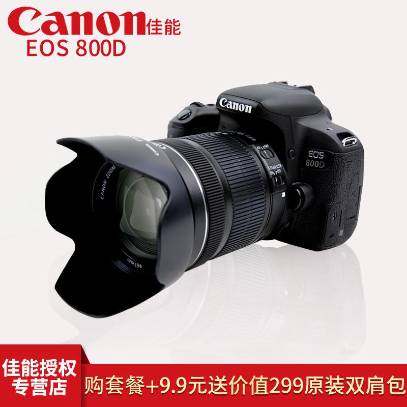 佳能EOS800D 18-135mm 单机套机 单反相机 入门级 高清旅游数码 佳能单反相机