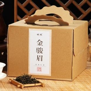 散装直销桂圆香正山小种功夫红茶