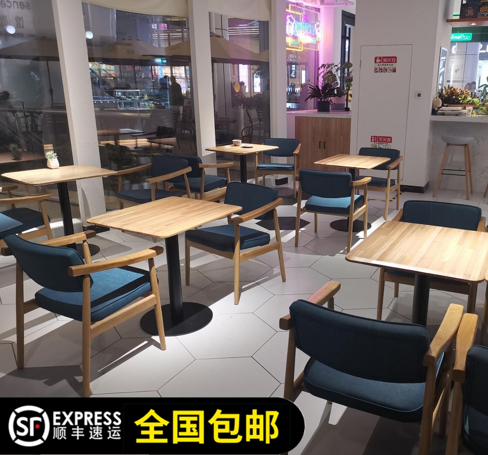 夫尼彻新款厂家咖啡店奶茶店面包甜品店餐厅餐饮桌椅组合北欧餐椅