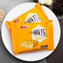 独立小包装休闲零食点心蛋糕面包小吃350g奶盐味苏打饼干土斯