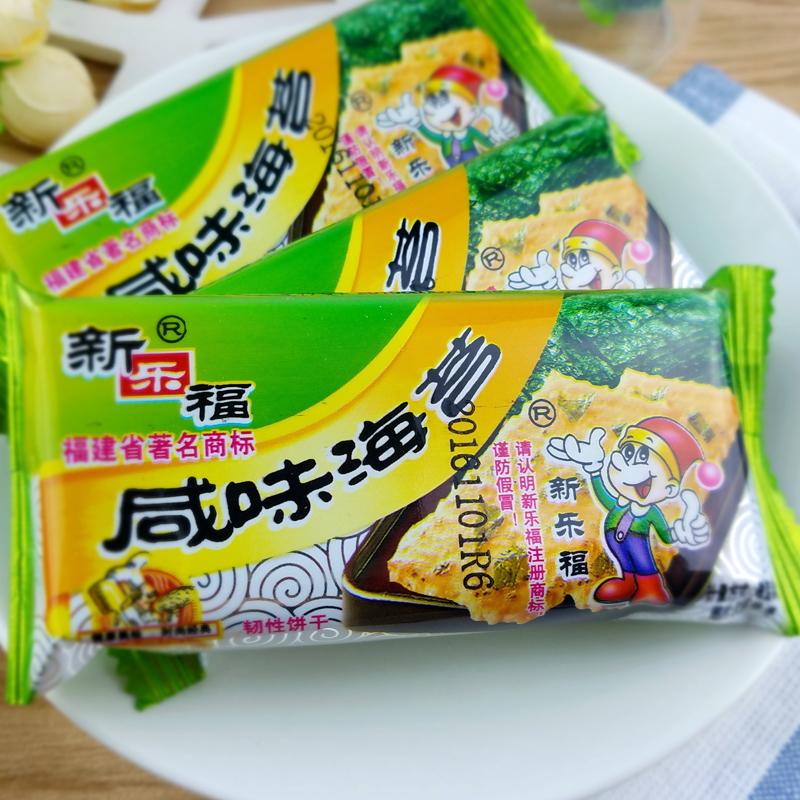 新�犯O涛� 海苔�干批�l整箱咸味薄�薄脆早餐�干散�b零食2500g