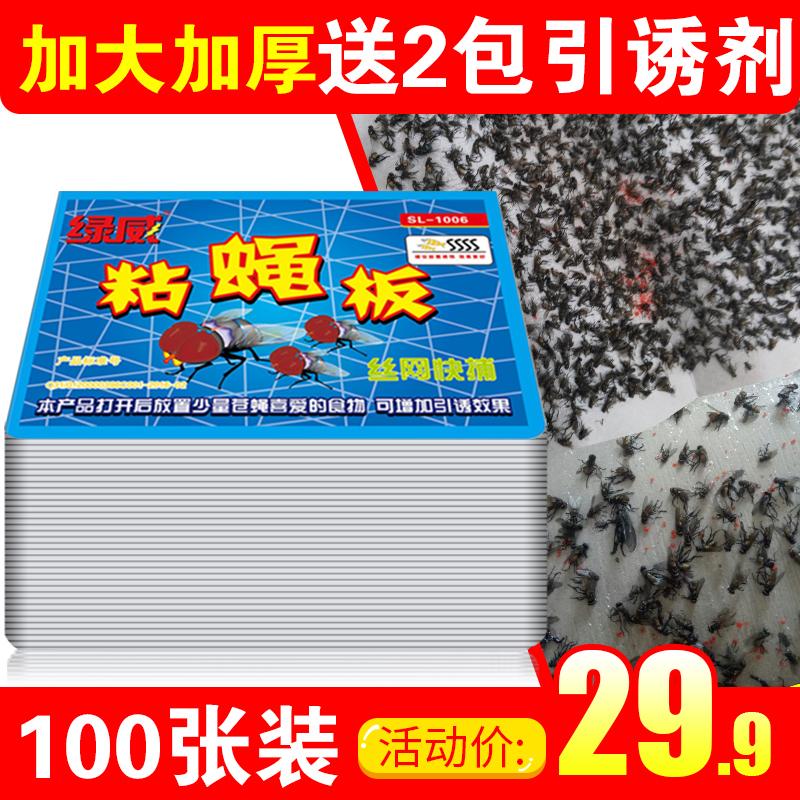 Палка летать бумага серый летать паста уничтожить серый летать артефакт улов летать комар насекомое палка летать доска скотч домой 100 чжан лист мощный большой размер
