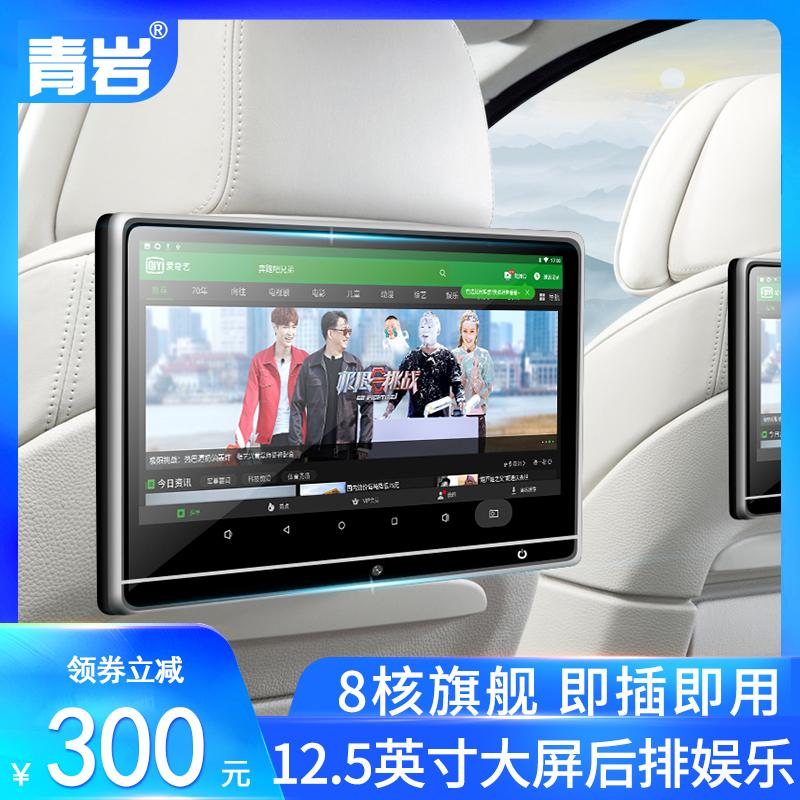 奥迪车载电视后排娱乐系统奔驰宝马汽车显示屏通用安卓大屏显示器