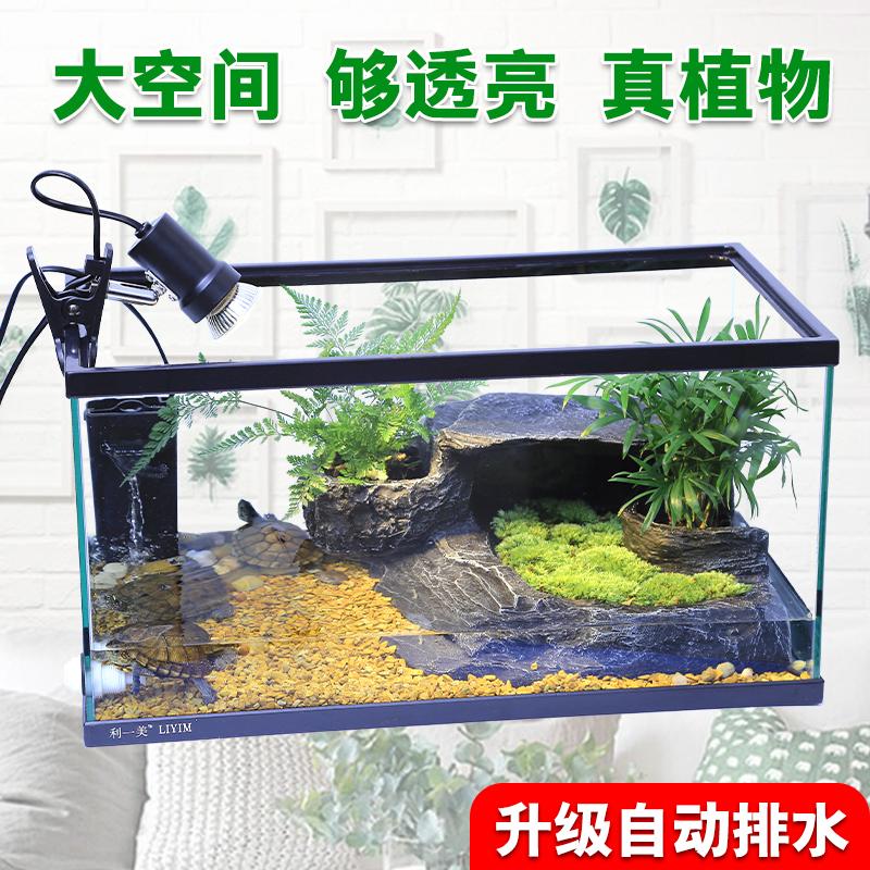 乌龟缸带晒台乌龟别墅生态龟缸养龟的专用缸免换水鱼缸水陆玻璃缸