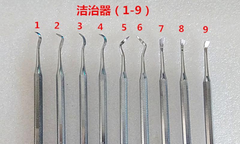 口腔科工具 剔牙结石洁治器牙垢牙结石清除 去除牙结石 牙医专用