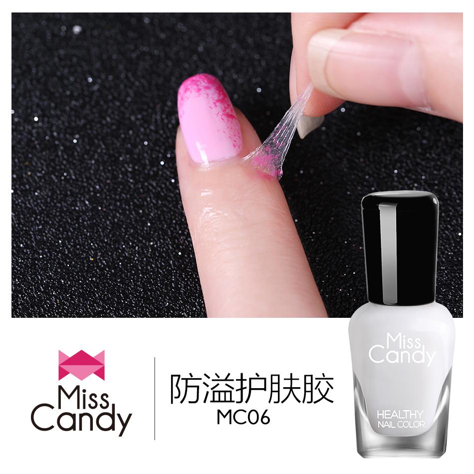 Miss Candy美甲伴侣指甲油可撕防溢胶边缘撕拉护肤胶防污渐变MC06