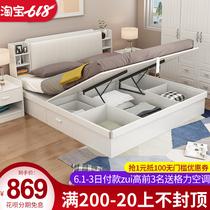 气动双人床高箱储物床1.5米小户型板式收纳床现代简约1.8米主卧床