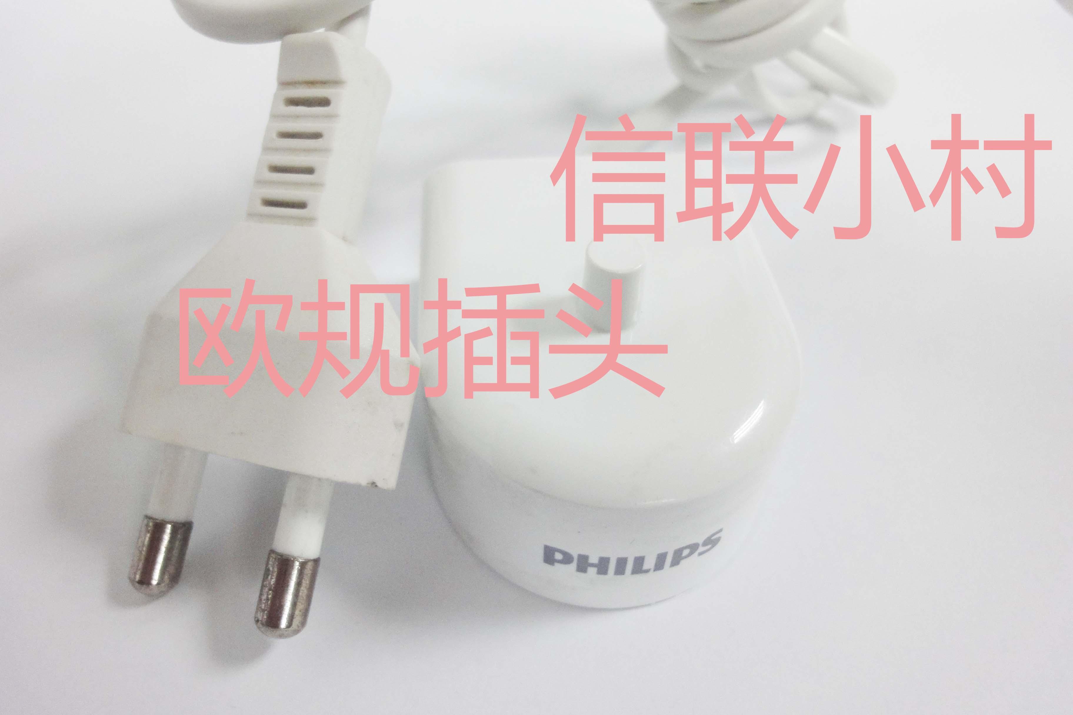 热销0件需要用券原装飞利浦 HX6100  欧规插头电动牙刷感应充电器