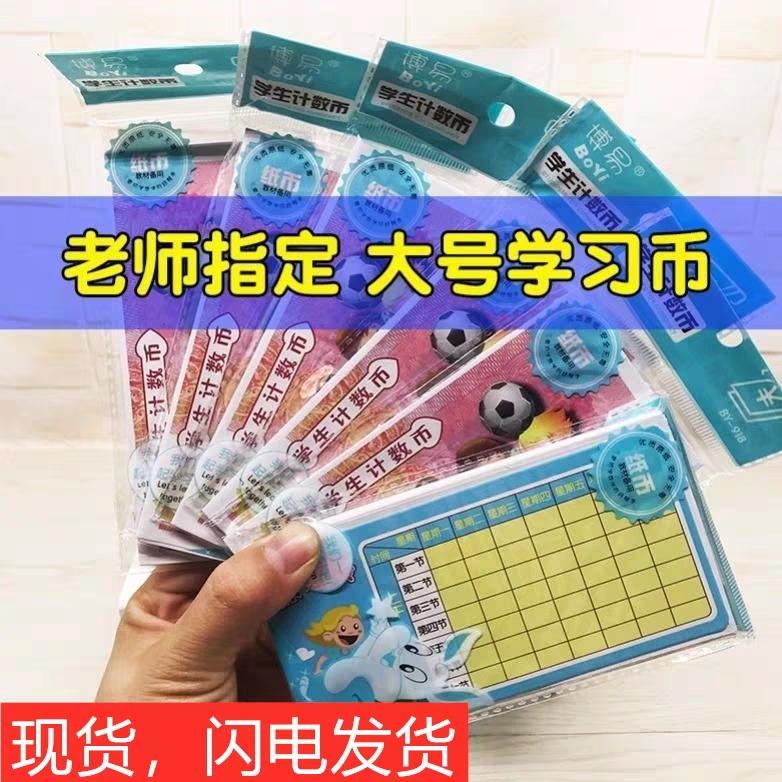 Китайские деньги Артикул 613788151121