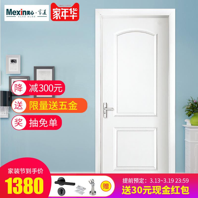 Mexin прекрасный древесина ворота джейн европа дерево комплекс ворота спальня дверь комплект ворота краски сделанный на заказ деревянные двери @7284