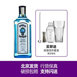【假1赔10】孟买蓝宝石金酒琴酒BOMBAY GIN杜松子酒英国进口洋酒图片
