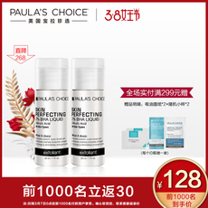 Paula's choice 2% 30ml