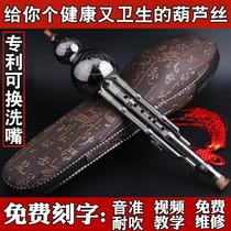 送套装盒调DFG调B调降C中档实惠演奏型套装葫芦丝乐器葫芦丝