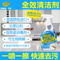 US imports KK Multifunctional kitchen bathroom strong detergent disinfection hospital sterilization environmental protection disinfectant