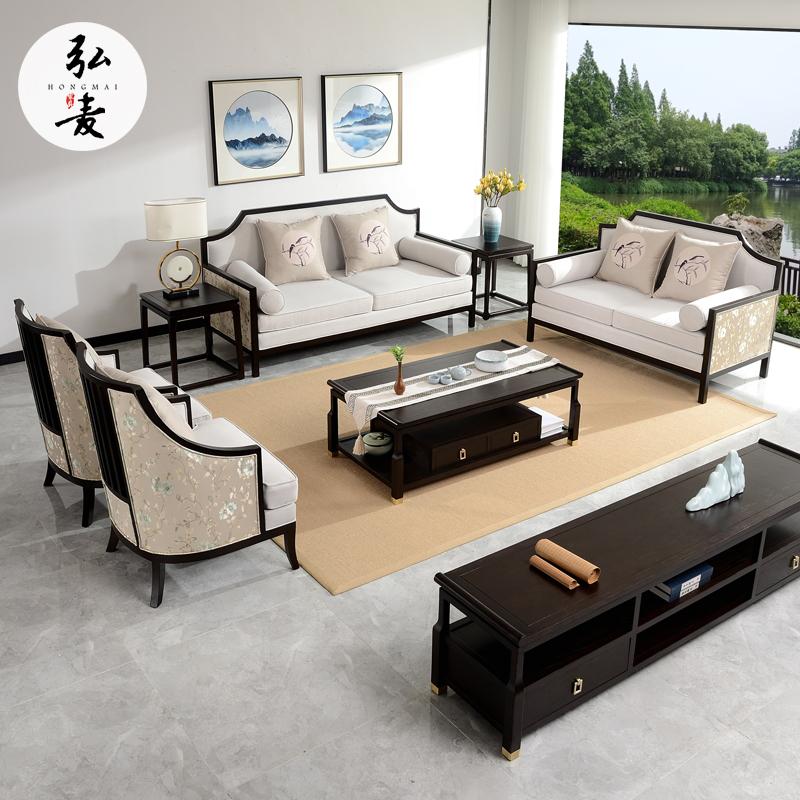 新中式沙发现代简约客厅样板房别墅家具酒店民宿实木布艺沙发组合