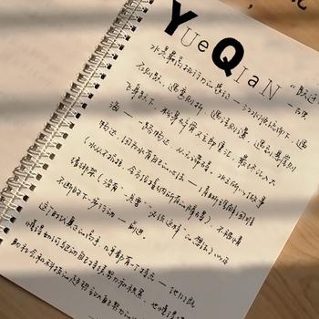 陈书凝漂亮手写体字帖练字成人行楷速成女生男字体小清新大学生钢笔硬笔书法行书练字本临摹神器网红字体字帖