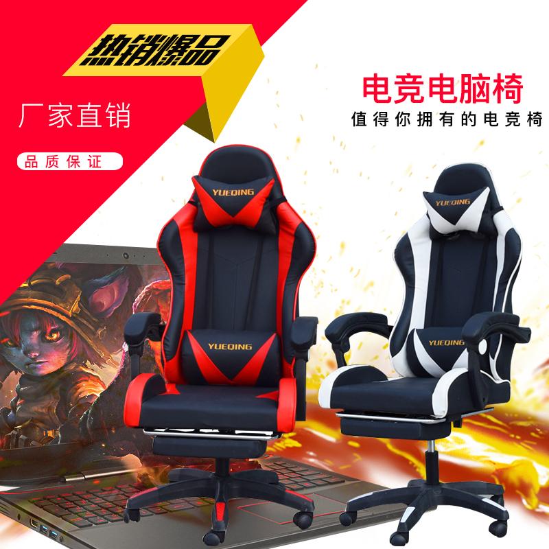 電気競争椅子、コンピュータ椅子、オフィス用椅子、家庭用ゲーム椅子、椅子、バッグ、2020年まで郵送できます。