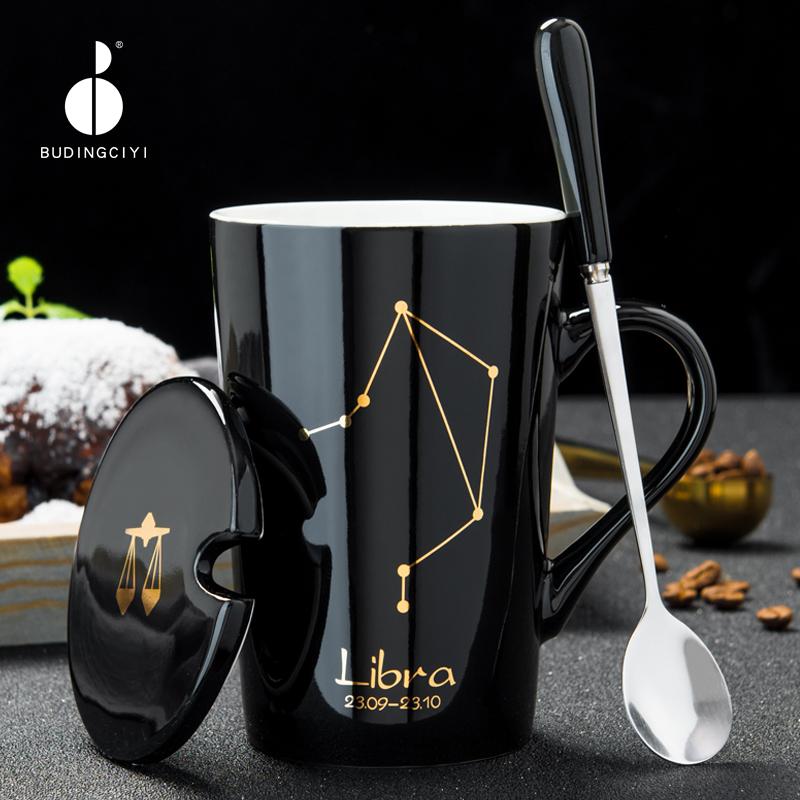 创意星座杯子陶瓷马克杯带盖勺办公室大容量水杯家用咖啡杯泡茶杯