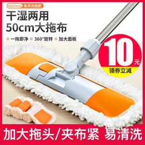懒人平板拖把免手洗拖布家用木地板地拖干湿两用拖地神器一拖净墩