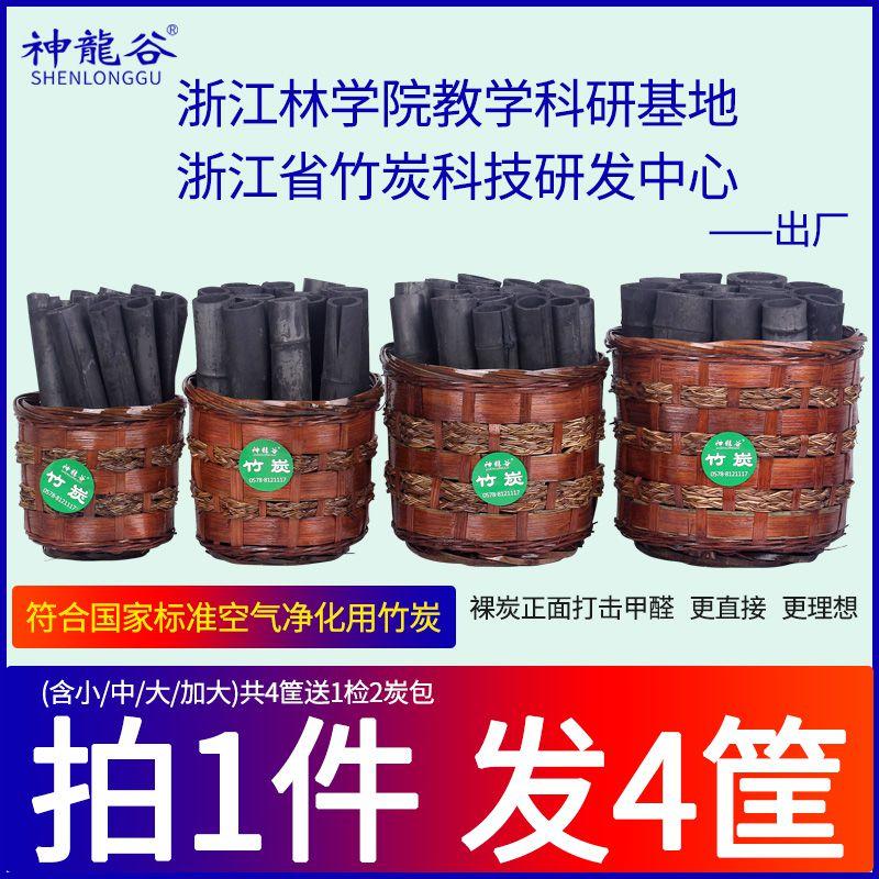 新房 甲醛 活性炭包 装修室内吸附异味家用防潮除甲醛竹炭