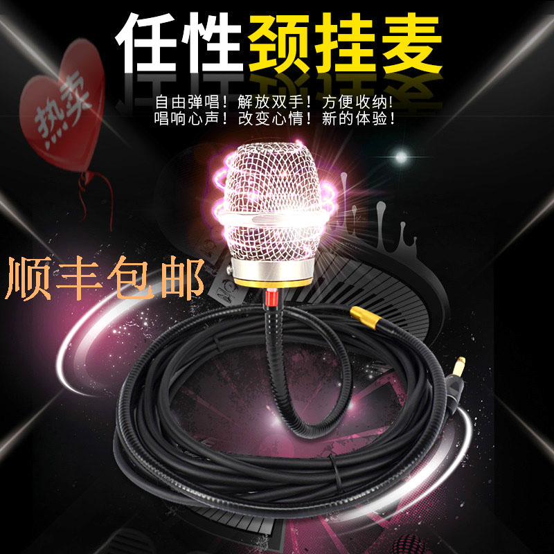 High mg-m8 neck mounted microphone street singing guitar playing and singing wired microphone hanging neck dynamic microphone