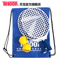 ??? Tianlong Cricket Pat Adult Cricket Board Feather Pat Beach Pat lightweight beginner children Tennis racket Double