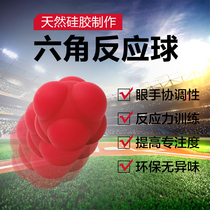 Tianlong six corner reaction ball turns to agile ball Boxing basketball table tennis speed reaction training sensitive ball