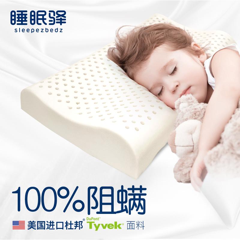 睡眠易枕头
