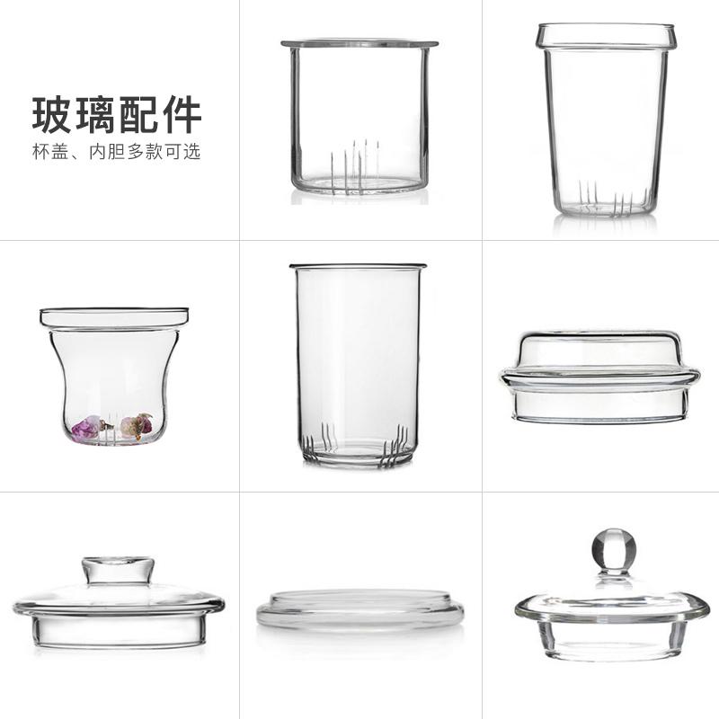 雅集三件式玻璃杯�^�V�饶�杯�w耐�岵AП�花茶��饶�配件手工