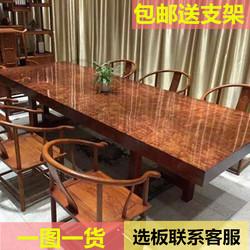 奥坎大板实木茶桌茶台办公桌书桌会议桌金丝楠木原木餐桌茶几家具