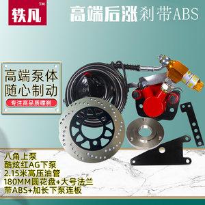 电动摩托车刹车配件总成110鼓刹改装原装刹车片迅鹰小龟王碟刹套