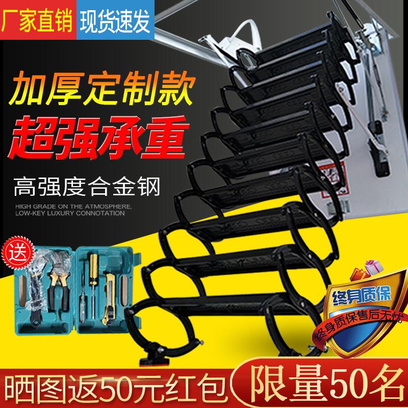 ロフト伸縮階段家庭用複式室内電動式全自動収縮リフト折りたたみ式引張用コンタクトレンズカスタマイズ