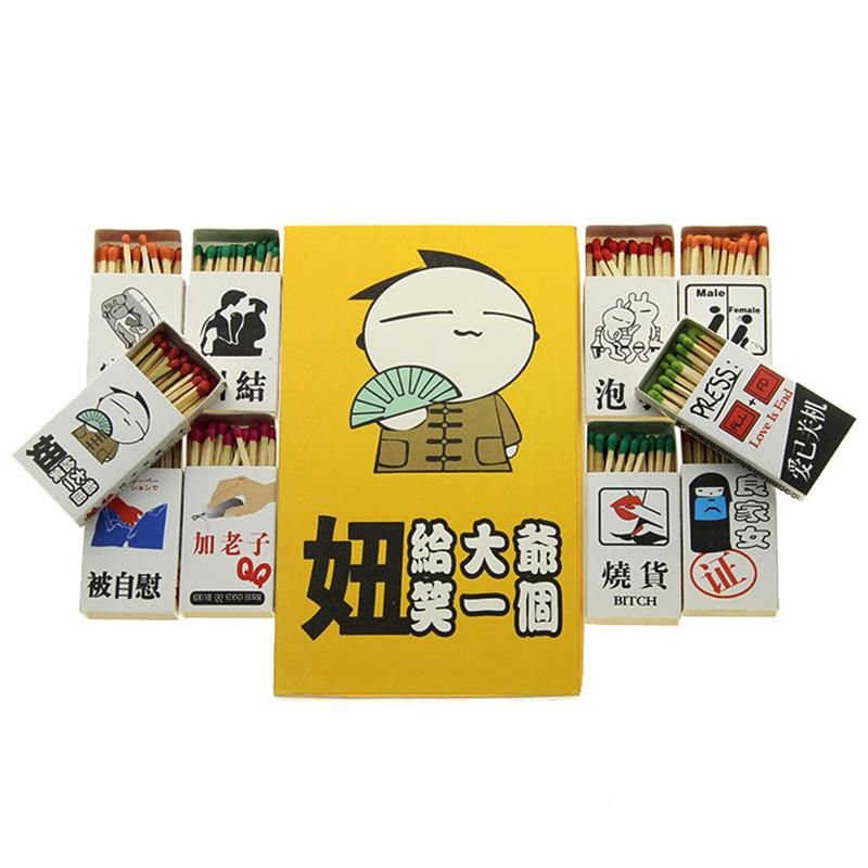 杭州火柴小火材普通老式点烟具雪茄个性洋火户外艺术创意复古