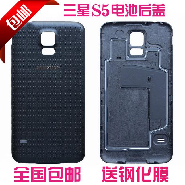 三星S5后壳G9006V原装外壳G9008W电池盖防水后盖G9009D全新手机壳
