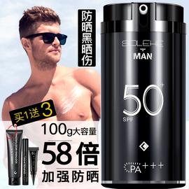 男士防晒霜乳户外专用隔离脸部美白喷雾修复学生军训防紫外线晒黑