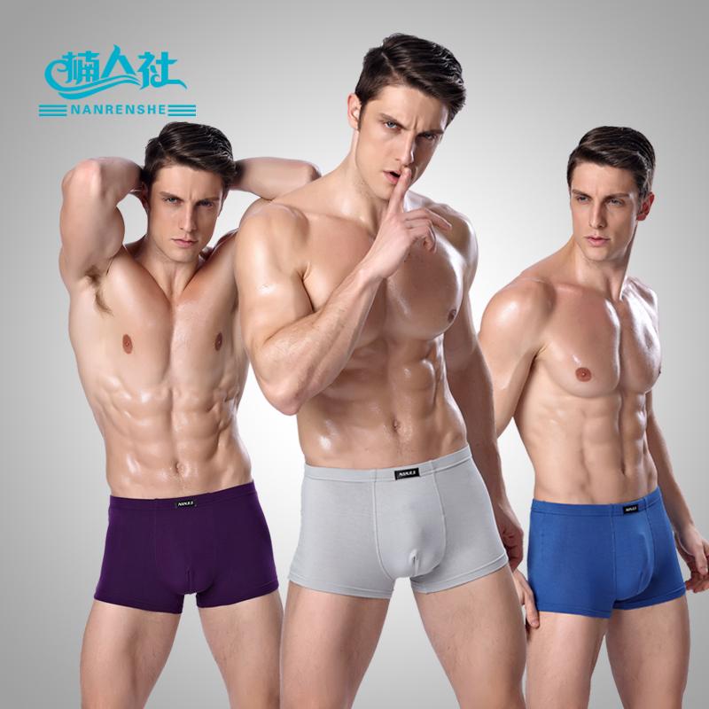 三条装莫代尔男士内裤男式平角裤夏季青年个性夏天透气四角短裤头