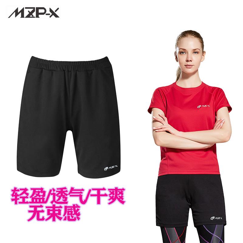 限1000张券日本MZP-X女士运动短裤马拉松跑步超轻吸汗速干拉链口袋休闲裤夏