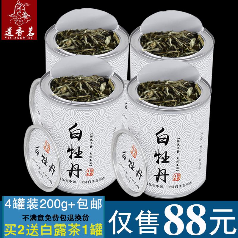 Чай Пай Му Тан Артикул 568384092791