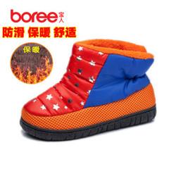 boree宝人棉拖鞋女冬季全包跟厚底保暖防滑家居拖鞋女加绒棉鞋