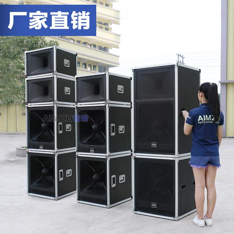 AIMZU специальность двойной 18 дюймовый пуля удаленный коробка на открытом воздухе свадьба этап производительность авиация коробка алюминия край звук