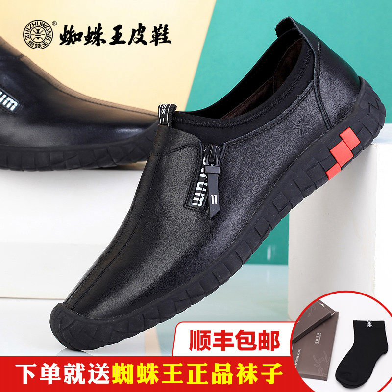 Spider king mens shoes authentic 2020 summer new top leather casual leather shoes mens leather hollow fashion shoes