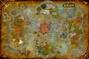 【战士魔兽周边】魔兽世界怀旧服油画地图纯棉油画布67891120级