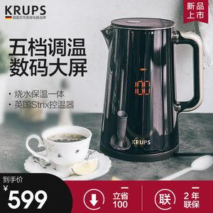 德国krups克鲁伯烧水壶保温一体恒温电热自动家用热水壶泡茶水壶