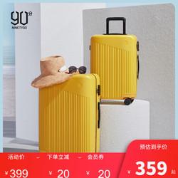 90分行李箱女24寸旅行箱女20寸小型轻便ins网红登机箱女士拉杆箱