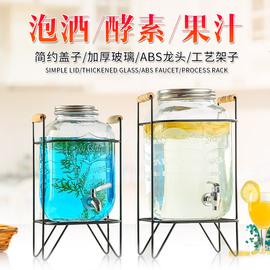 透明家用果汁罐甜品台饮料桶酵素桶泡酒瓶带龙头冷水玻璃瓶密封罐