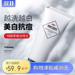 烟酰胺新款国妆特字酵母凝霜面霜乳液乳淡正常规格保湿厂家直销