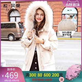 欧洲站大毛领鹅绒羽绒服女装2020新款秋冬季欧货收腰中长棉服外套