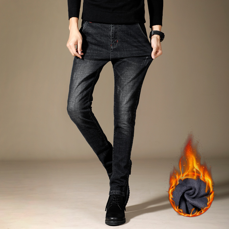 加绒加厚牛仔裤男修身弹力裤韩版潮流青年男士长裤K135-P55